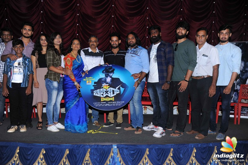 Mr Cheater Film Audio Launch