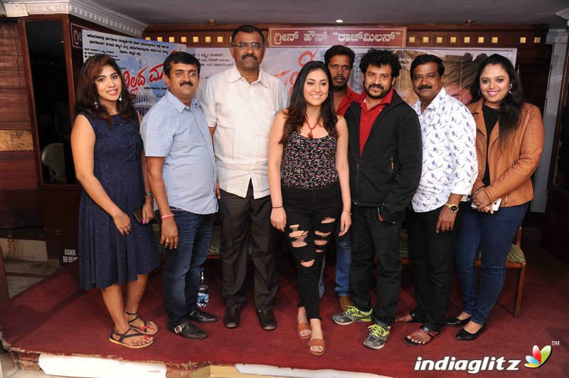 Neenillada Male Film Press Meet