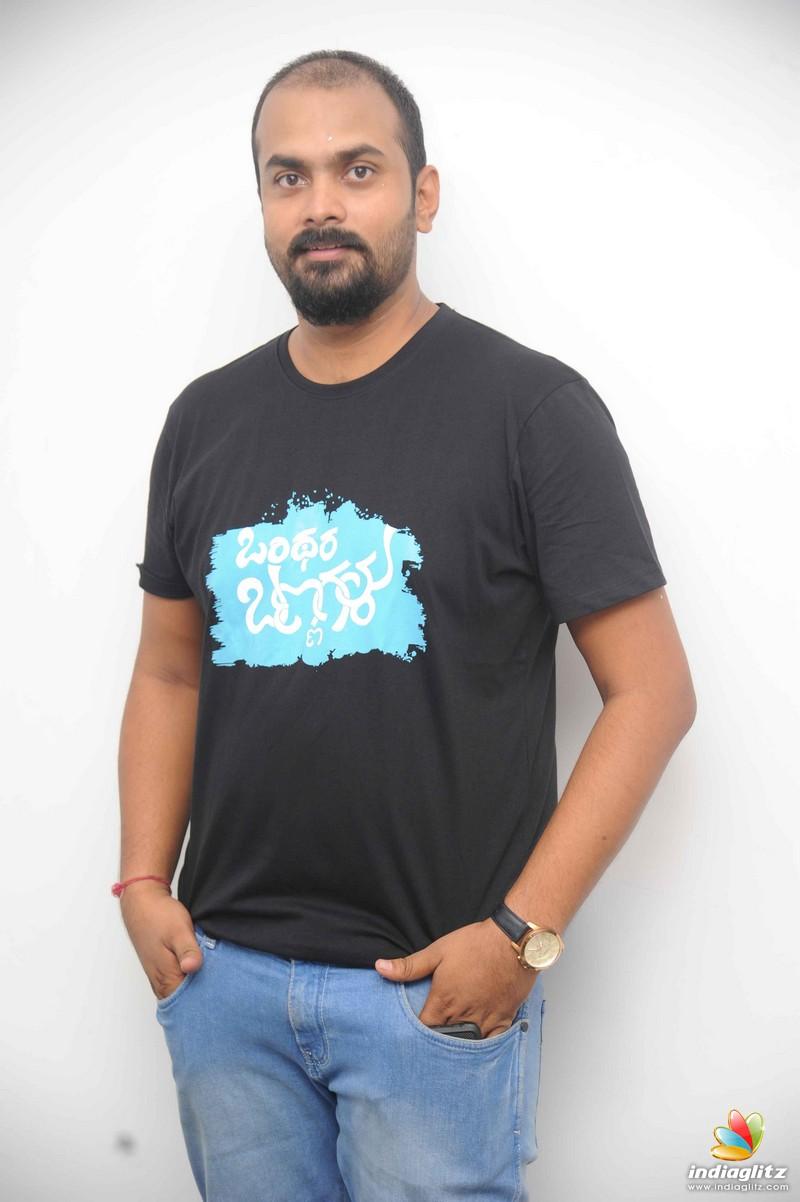 Onthara Bannagalu Audio Launch