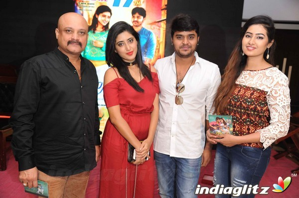'Preethi Prema' Movie Audio Launch