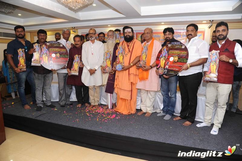 Purushothama Parva ( Ramayana ) Audio Launch