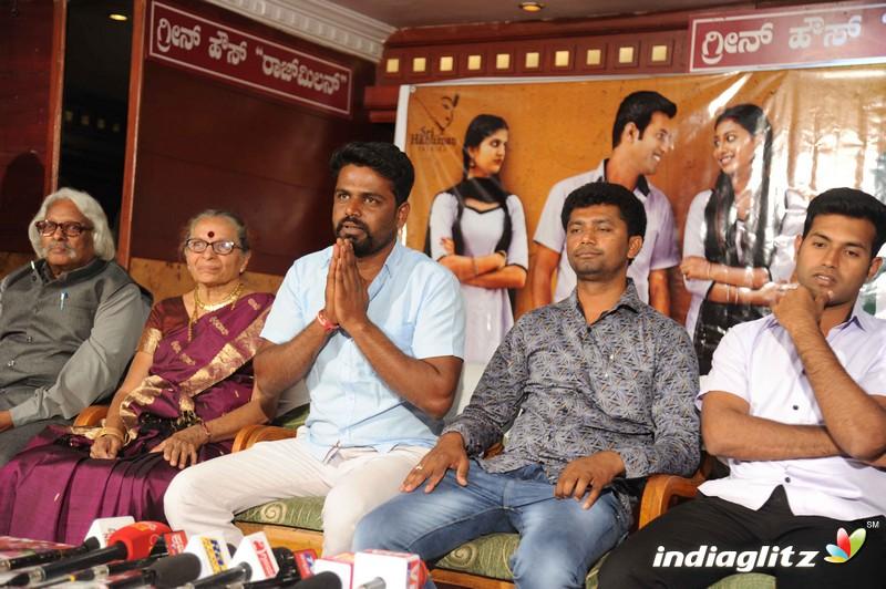 'Puttaraju' Film Press Meet