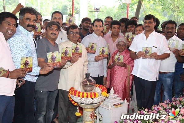 Dr. Rajkumar birth anniversary celebration
