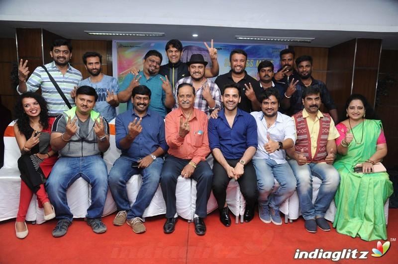 'Raju Kannada Medium' Success Press Meet