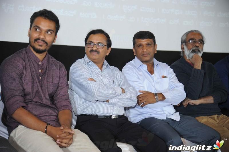 'Ramadhanya' Film Audio Launch