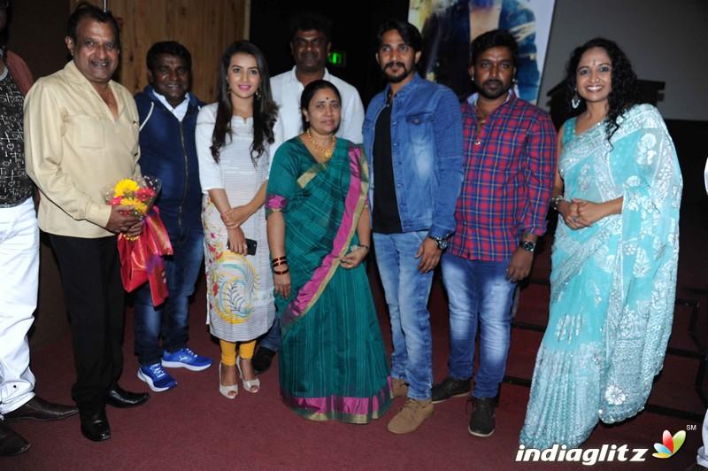 'Sarkar' Film Press Meet