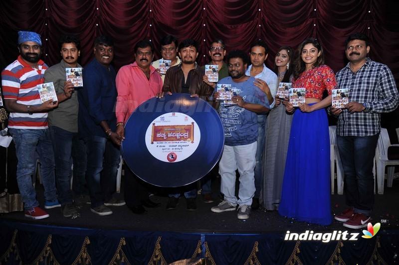 Satya Harischandra _ Film Audio Release