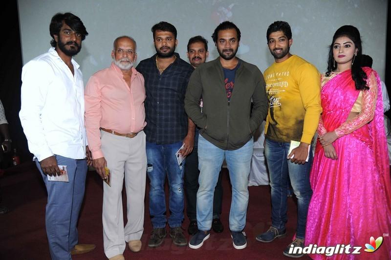 'Shataya Gataya' Film Audio Launch