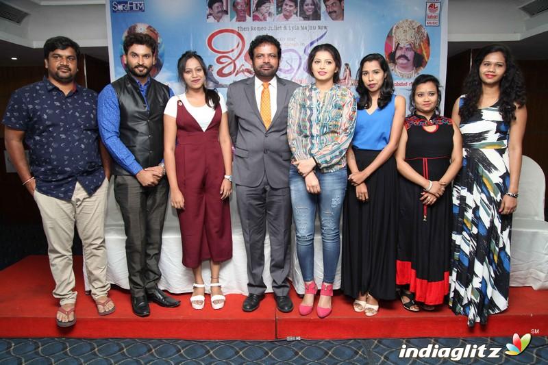 'Shivu Paru' Film Press Meet