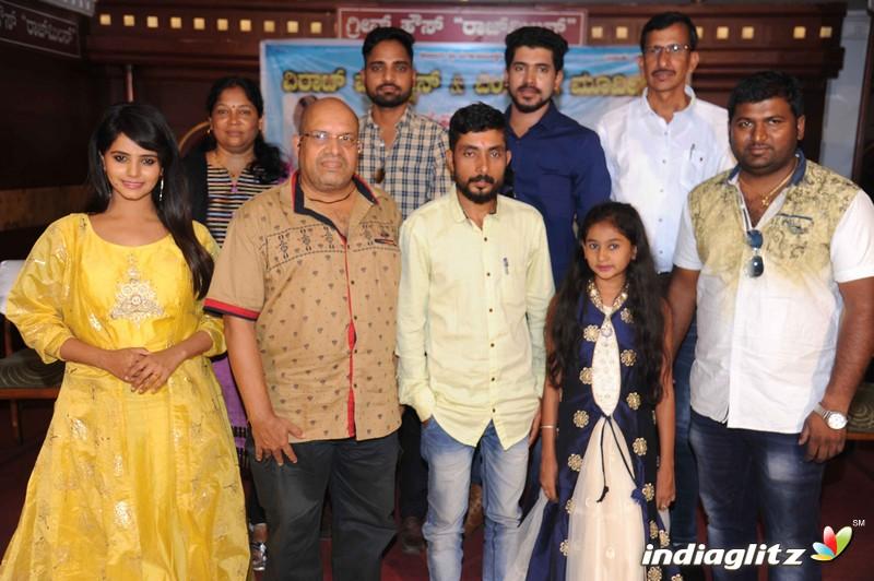 'Signature' Film Press Meet