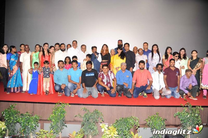 Sreesaamanya Film Audio Launch