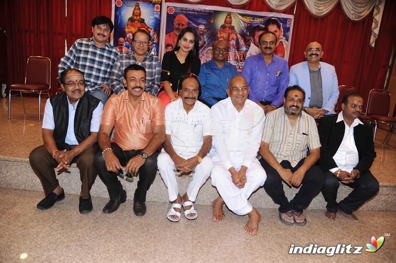 Sri Omkar Ayyappa _Film Press Meet