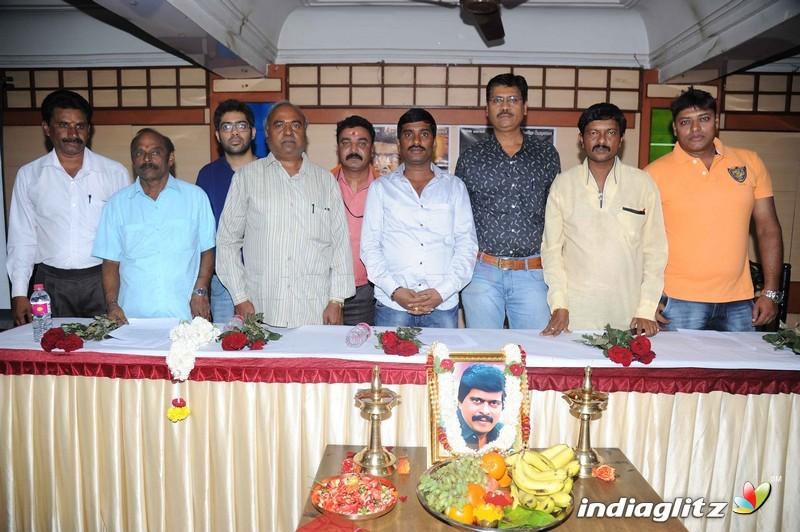 Tarka Film Press Meet