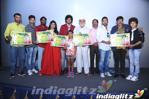 Tirubokigalu Film Poster Launch Press Meet