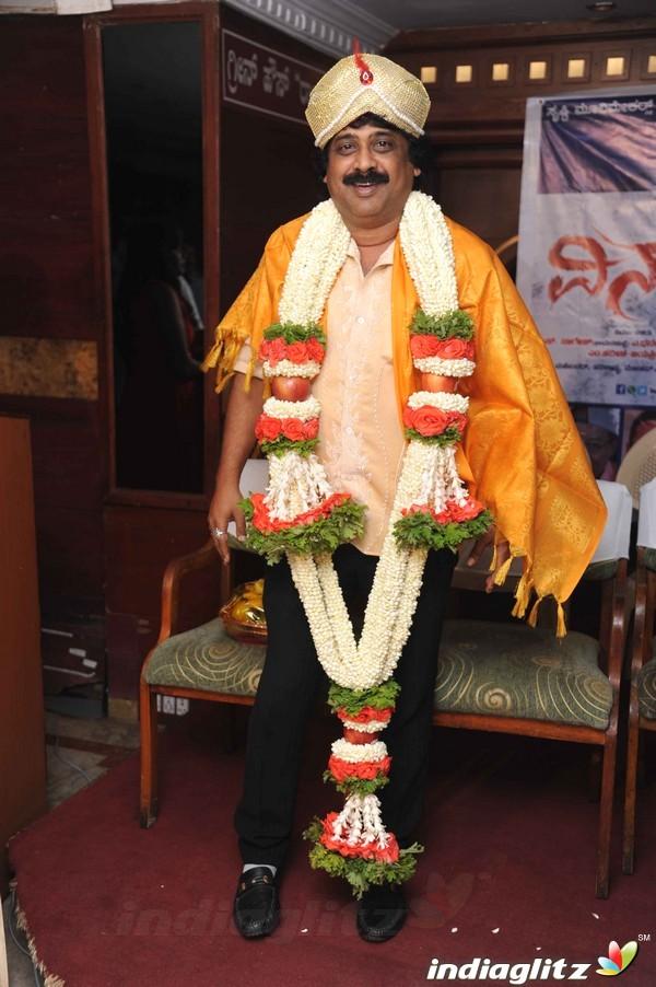 Vinashini Film Audio Launch and Press Meet