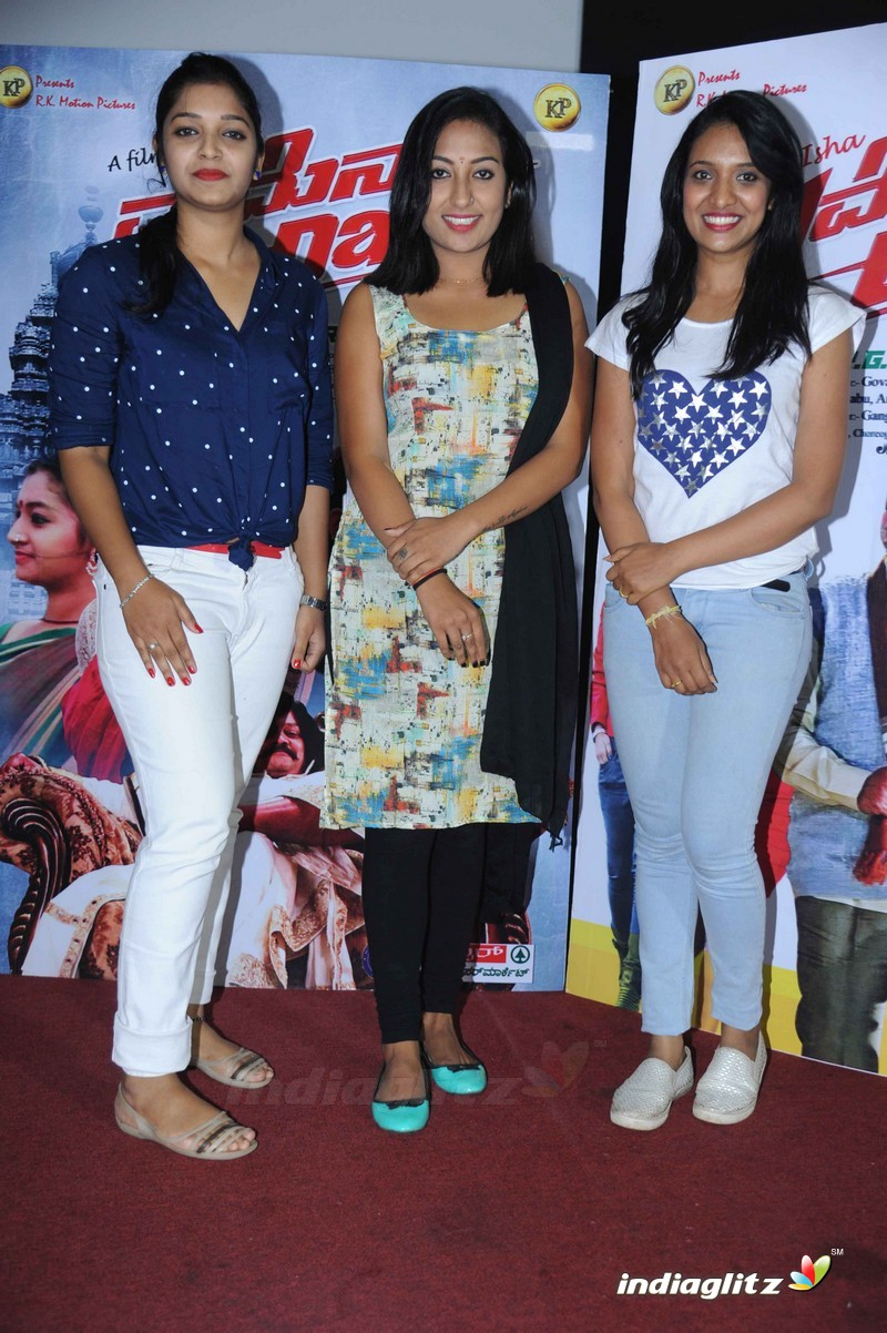 Women's Day Film Press Meet