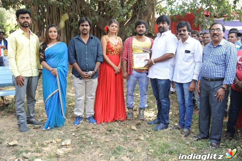 'Yarrabirri' Film Launch Press Meet
