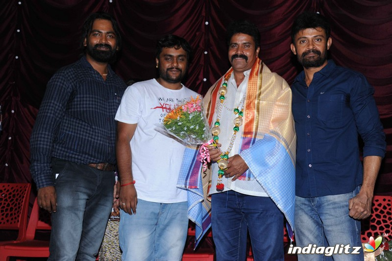 Yar Yaro Gori Mele Film Audio Launch