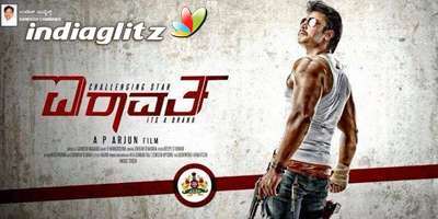 Airavata Review