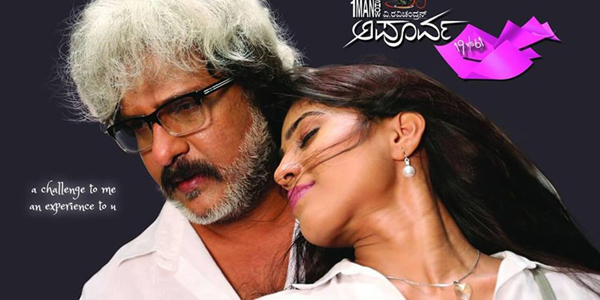 Apoorva Kannada movie review - MS&A