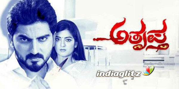 Athruptha Review