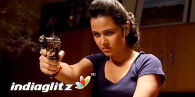 Bullet Rani Review