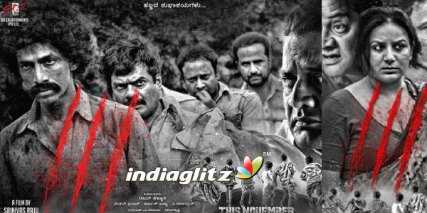 Dandupalya 3 Music Review