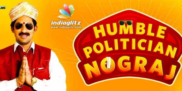 Humble Politician Nograj Review