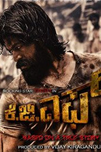 Kgf Photos Kannada Movies Photos Images Gallery Stills Clips