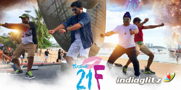 Kumari 21F Music Review