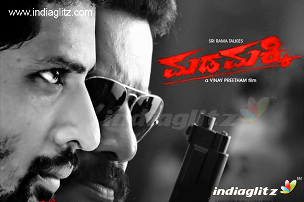 Madamakki Music Review