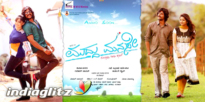 Muddu Manase Music Review