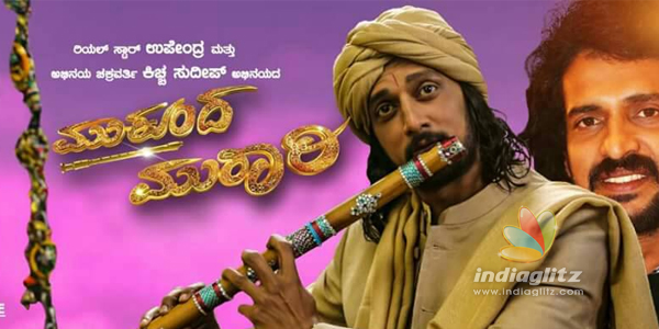Mukunda Murari Music Review