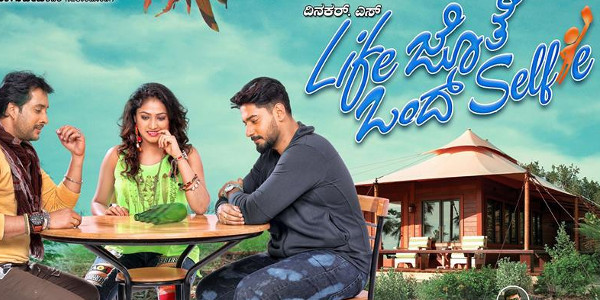 Life Jothe Ondu Selfie Music Review