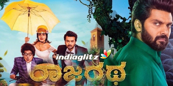 Rajaratha Music Review