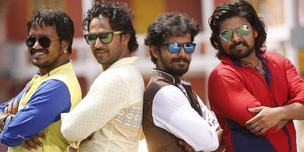 Rajaru Music Review