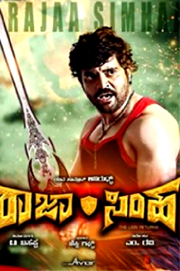 Raja Simha Review
