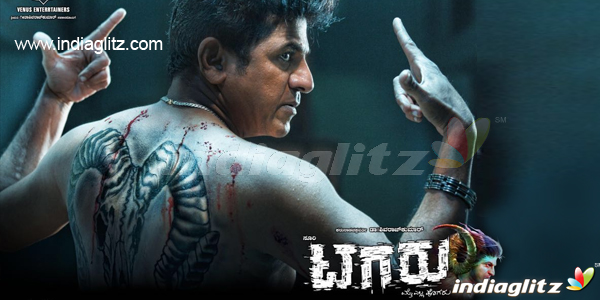 Tagaru Music Review