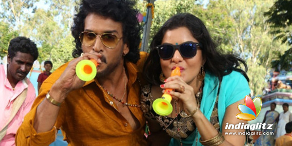 Upendra Matte Baa Review