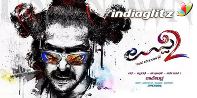 Uppi 2 Review