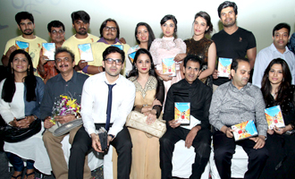 1st Rank Raju - Film Audio Release