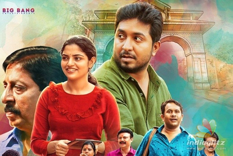 THIS film termed as the MEGA-HIT in Vineeth Sreenivasans career!