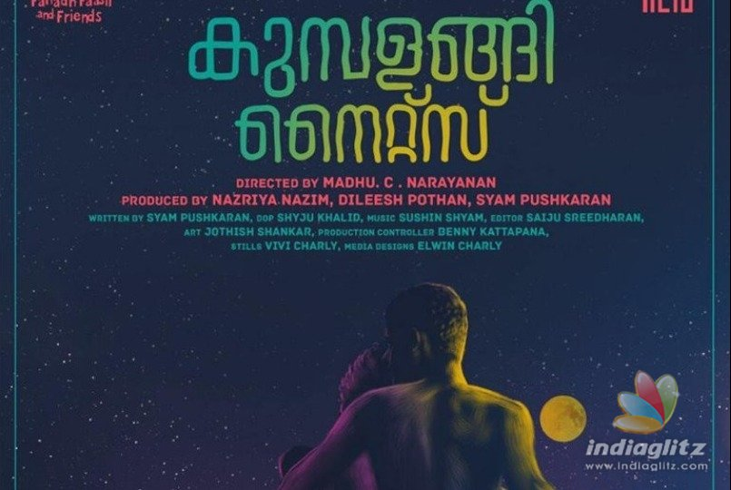 Kumbalangi Nights to portray theae actors as brothers!