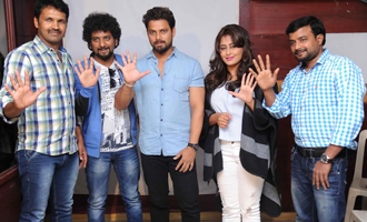 '5G' Movie Press Meet