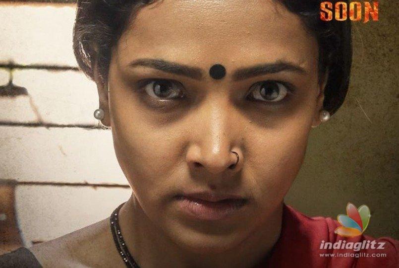 Anupama doing Suhasini role in BAH