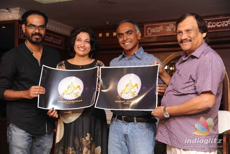 Suman Nagarkar returns as producer