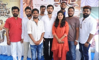 Brahma Rakshasas Film Launch Press Meet
