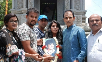 Chandan remembered