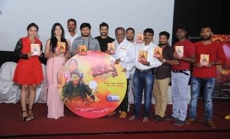 Hamsa-Ganesh release Chitte audio