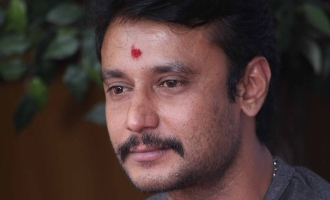 Darshan appeal to fans